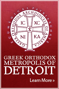 Visit the website of the Metropolis of Detroit